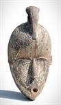 Picture of Zimbabwe Tribal Mask II